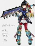 1girl armor black_hair blonde_hair drawr gauntlets greaves hair_ornament high_ponytail holding holding_weapon long_hair mole mole_under_eye multicolored_hair nishihara_isao original over_shoulder red_eyes single_gauntlet solo straight_hair translation_request turtleneck two-tone_hair weapon weapon_over_shoulder