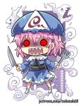 1girl chibi colonel_aki commentary_request dress drooling dual_wielding fork ghost glowing glowing_eyes hat holding holding_fork holding_knife knife mob_cap open_mouth pink_hair red_eyes saigyouji_yuyuko shaded_face sharp_teeth socks solo teeth touhou triangular_headpiece