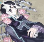 1boy black_hair cape closed_eyes drawr eyelashes fingernails flower judas_(tales) male_focus mask nishihara_isao pale_skin pink_flower short_hair sleeping solo tales_of_(series) tales_of_destiny_2 translation_request