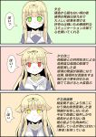 3girls absurdres black_ribbon black_serafuku blonde_hair commentary_request green_eyes hair_flaps hair_ornament hair_ribbon hairclip highres jackrose_mary kantai_collection long_hair looking_at_viewer multiple_girls multiple_persona red_eyes remodel_(kantai_collection) ribbon sailor_collar scarf school_uniform serafuku straight_hair translation_request white_sailor_collar white_scarf yellow_eyes yuudachi_(kantai_collection)