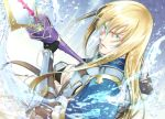 1boy bangs belt blonde_hair bracer breastplate dragon-inn dynamic_pose eyebrows_visible_through_hair fabulous fate/grand_order fate_(series) fighting_stance fingerless_gloves fionn_mac_cumhaill_(fate/grand_order) floating floating_object from_above gloves green_eyes hair_between_eyes lance light long_hair looking_at_viewer looking_up open_mouth pauldrons polearm shiny shiny_hair shoulder_armor solo upper_body water weapon