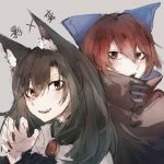 2girls absurdres animal_ears back_hair bangs black_nails blue_bow bow brooch cape dress eyebrows_visible_through_hair grey_background hair_between_eyes hair_bow highres huge_filesize imaizumi_kagerou jewelry long_hair looking_at_viewer multiple_girls open_mouth red_cape red_eyes redhead safutsuguon sekibanki short_hair simple_background smile touhou upper_body white_dress wolf_ears