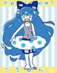 barefoot blue_hair innertube smile solo swimsuit touhou yorigami_shion