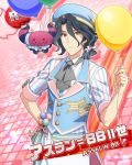 asselin_bb_ii balloon black_hair character_name dress eyepatch idolmaster idolmaster_side-m red_eyes short_hair smile
