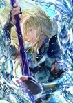 1boy bangs belt blonde_hair bracer breastplate dynamic_pose eyebrows_visible_through_hair fabulous fate/grand_order fate_(series) fighting_stance fingerless_gloves fionn_mac_cumhaill_(fate/grand_order) floating floating_object from_side galibo gloves green_eyes hair_between_eyes highres holding holding_weapon lance light long_hair long_sleeves looking_at_viewer looking_up male_focus open_mouth pauldrons polearm shiny shiny_hair shoulder_armor smile solo upper_body water weapon