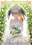 1girl alternate_costume bangs bare_shoulders blurry blurry_background blush bouquet bridal_veil bride cover cover_page doujin_cover dress earrings elbow_gloves eyebrows_visible_through_hair flower gloves green_eyes grey_hair guchico hair_between_eyes hair_ornament hairclip head_wings highres holding holding_bouquet japari_symbol jewelry kemono_friends looking_at_viewer multicolored_hair necklace orange_hair shoebill_(kemono_friends) short_hair signature single_sidelock solo strapless tiara tsurime two-tone_hair v-shaped_eyebrows veil wedding_dress white_dress white_gloves