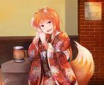 1girl :d alternate_costume animal_ears bangs beer_mug blush brick_wall brown_hair cup eyebrows_visible_through_hair fang floral_print fudo_shin holo indoors japanese_clothes kimono long_hair long_sleeves looking_at_viewer mug open_mouth print_kimono red_eyes red_kimono shiny shiny_hair signature smile solo spice_and_wolf straight_hair tail very_long_hair wide_sleeves wolf_ears wolf_tail