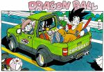1girl 3boys :d apple bag baseball_cap black_eyes black_hair blue_footwear boots border bush chi-chi_(dragon_ball) closed_mouth clothes_writing collarbone commentary copyright_name crossed_ankles dougi dragon_ball dragon_ball_(object) dragon_ball_z driving eating elbow_rest facial_hair facing_away family father_and_son food from_above fruit full_body glasses grass ground_vehicle guard_rail hand_on_headwear happy hat highres highway holding holding_food leaning leaning_forward license_plate looking_afar looking_at_another looking_back messy_hair mother_and_son motor_vehicle multiple_boys mustache muten_roushi number nyoibo official_art open_mouth outdoors pink_headwear ponytail profile radish rear-view_mirror sidelocks sitting smile smoke son_gohan son_gokuu sunglasses toriyama_akira truck vegetable white_border wristband yellow-framed_eyewear