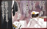1boy 1girl admiral_(kantai_collection) black_hair desk glasses gloves hands_clasped hat kantai_collection long_hair mikage_takashi military military_uniform ooyodo_(kantai_collection) own_hands_together paper_stack peaked_cap translation_request uniform upper_body white_gloves