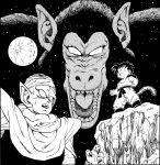 2boys :o absurdres arms_at_sides black_eyes black_hair black_theme cape commentary dragon_ball dragon_ball_z facing_viewer fingernails full_moon grass greyscale hand_up highres looking_afar looking_up male_focus monkey monkey_tail monochrome monster moon multiple_boys night night_sky no_pupils official_art oozaru open_mouth pants piccolo pointy_ears rock sharp_fingernails sharp_teeth shirt sky sleeveless sleeveless_shirt son_gohan standing star_(sky) starry_sky surprised sweatdrop tail teeth tongue toriyama_akira turban upper_body wide-eyed
