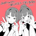 2girls bright_pupils closed_mouth copyright_request eyebrows_visible_through_hair fingernails followers hands_up highres long_sleeves looking_at_viewer multiple_girls ok_sign ponytail red_background short_hair simple_background smile tocky translation_request upper_body white_pupils