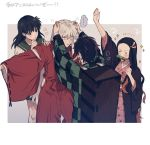 2boys 2girls akmta animal_ears annoyed bamboo bit_gag black_hair blush crossover earrings gag highres higurashi_kagome inuyasha inuyasha_(character) japanese_clothes jewelry kamado_nezuko kamado_tanjirou kimetsu_no_yaiba kimono multiple_boys multiple_girls pink_ribbon ribbon school_uniform serafuku touching_ears translation_request white_hair wolf_ears