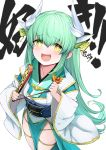 1girl blush breasts dragon_girl dragon_horns eyebrows_visible_through_hair fan fate/grand_order fate_(series) folding_fan from_above green_hair hair_ornament highres holding holding_fan horns iwao_(pixiv258710) japanese_clothes kimono kiyohime_(fate/grand_order) long_hair looking_at_viewer multiple_horns open_mouth sash yellow_eyes