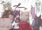 animal_ear_fluff animal_ears arknights bangs black_jacket eyebrows_visible_through_hair grey_eyes hair_between_eyes hair_ornament hairclip highres jacket lappland_(arknights) long_hair long_sleeves mirui multiple_girls projekt_red_(arknights) provence_(arknights) purple_hair scar scar_across_eye silver_hair spit_take spitting tail texas_(arknights) translation_request wolf_ears wolf_tail yellow_eyes