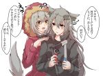 animal_ears arknights bangs fur_trim grey_hair hair_between_eyes hair_ornament hairclip hood hooded_jacket jacket lappland_(arknights) long_hair long_sleeves mirui multiple_girls projekt_red_(arknights) red_jacket scar scar_across_eye silver_hair tail translation_request wolf_ears
