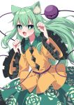 :3 alternate_hair_length alternate_hairstyle animal_ear_fluff animal_ears aqua_hair arms_up blush bright_pupils cat_ears commentary_request cowboy_shot eyebrows_visible_through_hair floral_print frilled_shirt_collar frilled_sleeves frills green_eyes green_skirt highres kemonomimi_mode komeiji_koishi long_hair long_sleeves looking_at_viewer open_mouth paw_pose rose_print shirt simple_background skirt standing third_eye touhou tsukimirin very_long_hair white_background white_pupils wide_sleeves yellow_shirt