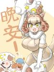 1other 2girls animal animal_ear_fluff animal_ears animal_on_head bangs black_hair blonde_hair bodystocking breasts brown_hair captain_(kemono_friends) cardigan closed_eyes closed_mouth commentary_request crescent dhole_(kemono_friends) dog_ears drawstring drooling extra_ears eyebrows_visible_through_hair fur_collar fur_trim hat highres holding horizontal_pupils impossible_clothes kemono_friends kemono_friends_3 looking_at_viewer medium_hair miji_doujing_daile mouth_drool multicolored_hair multiple_girls on_head open_mouth sheep sheep_(kemono_friends) sheep_ears shorts sleeping smile solo_focus star_(symbol) streaked_hair translation_request two-tone_hair upper_teeth v-shaped_eyebrows yellow_eyes zzz