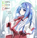 1girl blue_hair bue_eyes capelet dress hair_intakes highres long_hair outdoors red_dress school_uniform short_dress sketch snow solo tree upper_body white_capelet