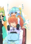 3girls ahoge animal_ears aqua_hair atalanta_(fate) biting blonde_hair blue_eyes blush bow carrying cat_ears cat_tail chaldea_uniform check_translation commentary_request dragon_girl dragon_horns dragon_tail fate/grand_order fate_(series) fujimaru_ritsuka_(female) green_hair hair_bow hair_ornament hair_scrunchie hands_on_another's_head highres hologram horns japanese_clothes kimono kiyohime_(fate/grand_order) long_hair multicolored_hair multiple_girls multiple_horns no_eyes open_mouth orange_hair partially_translated scrunchie shoulder_carry side_ponytail sitting sitting_on_person sketch sweatdrop tail tail_wagging thumb_biting translation_request two-tone_hair wide_sleeves yellow_bow yellow_eyes yellow_scrunchie younger zooanime