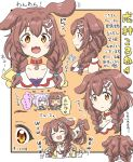 >_< 3girls :3 :d ^_^ absurdres afterimage animal_ear_fluff animal_ears arrow_(symbol) bare_shoulders bone_hair_ornament braid brown_background brown_eyes brown_hair cartoon_bone cat_ears closed_eyes closed_mouth collar collarbone commentary_request cropped_torso dog_ears dress fangs hair_over_shoulder heart highres hololive inugami_korone jacket kiryuu_coco long_hair looking_at_viewer low_twintails multiple_girls multiple_views nekomata_okayu nekota_susumu off_shoulder open_clothes open_jacket open_mouth purple_hair red_collar sleeveless sleeveless_dress smile thumbs_up translation_request twin_braids twintails violet_eyes virtual_youtuber white_dress yellow_jacket
