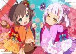 2girls :d animal back_bow bangs blurry blurry_background boar bow brown_eyes brown_hair brown_kimono closed_mouth commentary_request depth_of_field ebi_frion_(natsuiro_matsuri) eyebrows_visible_through_hair green_eyes hair_bun hand_up highres hololive japanese_clothes kimono long_sleeves looking_at_viewer looking_back multiple_girls murasaki_shion natsuiro_matsuri obi okota_mikan one_side_up open_mouth oriental_umbrella purple_kimono red_bow sash side_bun side_ponytail silver_hair sleeves_past_wrists smile umbrella virtual_youtuber white_umbrella wide_sleeves