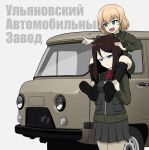 2girls absurdres bangs black_footwear black_hair black_skirt black_vest blonde_hair blue_eyes boots car carrying cyrillic eyebrows_visible_through_hair fang girls_und_panzer green_jacket green_jumpsuit ground_vehicle half-closed_eyes highres insignia jacket jumpsuit kano_(nakanotakahiro1029) katyusha_(girls_und_panzer) long_hair long_sleeves looking_at_viewer military military_uniform miniskirt motor_vehicle multiple_girls nonna_(girls_und_panzer) open_mouth pleated_skirt pointing pravda_military_uniform red_shirt russian_text shirt short_hair short_jumpsuit shoulder_carry simple_background skirt smile standing swept_bangs translation_request turtleneck uaz_452 uniform van vest zipper