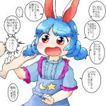 1girl animal_ears bangs blue_dress blue_hair blue_sleeves crescent dress eyebrows_visible_through_hair frilled_dress frills holding holding_arm holding_hair medium_hair moon moon_rabbit open_mouth pink_frills rabbit_ears red_eyes seiran_(touhou) short_sleeves simple_background speech_bubble star_(symbol) touhou translation_request twintails upper_body white_background yaise