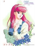 1990s_(style) 1girl flower fujisaki_shiori hairband kokura_masashi konami logo long_sleeves looking_away official_art open_mouth pink_eyes pink_hair solo tokimeki_memorial tokimeki_memorial_1
