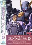 1boy blue_eyes character_request copyright_name cover den'an_zon fake_cover gun gundam gundam_f91 hand_on_hip holding holding_gun holding_weapon joy_(cyber_x_heaven) looking_at_viewer looking_down mecha pilot_suit vhs_cover weapon