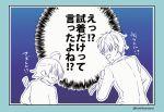 2boys ahoge blazer blush crossover jacket katsuki_yuuri mairimashita!_iruma-kun male_focus monochrome multiple_boys no_eyes open_mouth price_tag suzuki_iruma tamika translation_request yuri!!!_on_ice