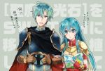 1boy 1girl aqua_hair armor blue_eyes book brother_and_sister brown_gloves cape eirika_(fire_emblem) ephraim_(fire_emblem) fingerless_gloves fire_emblem fire_emblem:_the_sacred_stones gloves holding holding_book long_hair nintendo_switch open_book open_mouth pmpmcl red_gloves short_hair siblings upper_body