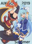 2girls absurdres aqua_(konosuba) ass asymmetrical_legwear bandaged_leg bandages bangs bare_shoulders black_cape black_legwear blue_eyes blue_hair breasts brown_hair cape choker cover detached_sleeves eyebrows_visible_through_hair from_behind hair_between_eyes hair_ornament hair_rings hat highres kono_subarashii_sekai_ni_shukufuku_wo! long_hair looking_at_viewer looking_back medium_breasts megumin multiple_girls open_mouth panties pantyshot red_eyes scan smile thigh-highs underwear white_legwear witch_hat yamamoto_shuuhei