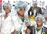 1boy animal_ears black_pants cactus dark_skin dark_skinned_male fangs hair_between_eyes jack_howl jewelry male_focus necklace open_mouth pants shoco_(sco_labo) silver_hair tail twisted_wonderland watering wolf_boy wolf_ears wolf_tail yellow_eyes