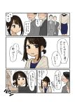 /\/\/\ 1girl bag blue_dress blush brown_eyes brown_hair dress ganbare_douki-chan handbag highres jewelry necklace office_lady_(yomu_(sgt_epper)) pearl_necklace shoulder_bag sidelocks smile surprised sweatdrop thought_bubble tied_hair translation_request yomu_(sgt_epper)