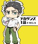 1boy chibi copyright_name decadence_(anime) green_eyes grey_hair hand_on_hip highres kaburagi_(decadence) looking_to_the_side mogurawani_2 monster short_hair solo_focus tongue tongue_out translated yellow_background