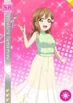 blush brown_eyes brown_hair character_name dress kunikida_hanamaru long_image love_live!_school_idol_festival love_live!_sunshine!! smile