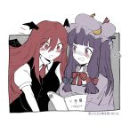 2girls bangs bat_wings black_vest blue_bow book bow collared_shirt crescent crescent_hat_ornament dress eyebrows_visible_through_hair hair_between_eyes hat highres holding holding_book koakuma long_hair looking_at_another mob_cap multiple_girls necktie open_mouth patchouli_knowledge polka_dot polka_dot_background purple_dress purple_hair purple_headwear rbfnrbf_(mandarin) red_bow red_eyes red_neckwear redhead shirt short_sleeves sidelocks sweat touhou upper_body vest violet_eyes white_shirt white_sleeves wings