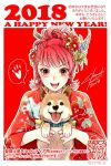 1girl 2018 :d alternate_hairstyle border chinese_zodiac collar commentary_request dog dog_collar equuleus_shoko floral_print flower hair_flower hair_ornament happy_new_year holding_dog japanese_clothes kimono kuori_chimaki looking_at_viewer new_year open_mouth paw_print print_kimono red_background red_eyes redhead saint_seiya saint_seiya_saintia_sho signature smile solo spoken_paw teeth translation_request twitter_username upper_body white_border wing_hair_ornament year_of_the_dog