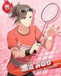 brown_hair character_name idolmaster idolmaster_side-m red_eyes shirt short_hair smile tennis_racket watanabe_minori