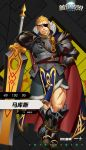 1boy armor bara beard blonde_hair boots breastplate cape crossed_legs eyepatch facial_hair facial_scar full_body gyee highres itto_(mentaiko) leaning_on_weapon looking_at_viewer male_focus manly marcus_(gyee) muscle official_art one_eye_covered oversized_object scar shorts smile solo standing thighs weapon yellow_eyes