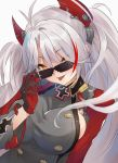 absurdres antenna_hair azur_lane bangs deal_with_it diieru headgear highres holding holding_eyewear iron_cross meme mlg multicolored_hair prinz_eugen_(azur_lane) redhead silver_hair streaked_hair sunglasses swept_bangs tongue tongue_out two_side_up