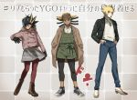 3boys antenna_hair bandana bangs black_footwear black_gloves black_hair black_jacket black_pants blonde_hair blue_eyes blue_pants blush boots brown_footwear collared_shirt copyright_name crossdressing denim dress_shirt fudou_yuusei full_body fur_coat gloves green_overalls green_shorts grey_background hair_between_eyes hands_in_pockets highlights jack_atlas jacket jewelry jim_crocodile_cook looking_at_viewer miniskirt multicolored_hair multiple_boys necklace open_clothes open_jacket overall_shorts pants pants_under_shorts pantyhose pink_coat pumps red_legwear ribbed_sweater shirt shoes short_shorts shorts sidelocks skirt sneakers spiky_hair sweater torinomaruyaki turtleneck turtleneck_sweater violet_eyes white_shirt white_sweater wing_collar yuu-gi-ou yuu-gi-ou_5d's yuu-gi-ou_gx