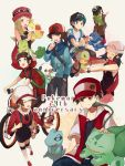 4boys 4girls :d bangs baseball_cap beanie bicycle black_hair blue_eyes blush brown_hair bulbasaur cardigan closed_eyes commentary_request dress eyewear_on_headwear fennekin gen_1_pokemon gen_2_pokemon gen_3_pokemon gen_4_pokemon gen_5_pokemon gen_6_pokemon gen_7_pokemon gen_8_pokemon green_headwear grey_cardigan grookey ground_vehicle hadu_eru hair_ornament hat hikari_(pokemon) holding holding_pokemon jacket kotone_(pokemon) long_hair long_sleeves looking_up multiple_boys multiple_girls on_head open_mouth oshawott pink_dress pokemon pokemon_(creature) pokemon_(game) pokemon_bw pokemon_dppt pokemon_hgss pokemon_on_head pokemon_oras pokemon_rgby pokemon_sm pokemon_swsh pokemon_xy popplio red_(pokemon) riding_bicycle scarf serena_(pokemon) shirt sleeveless smile starter_pokemon striped striped_shirt sunglasses t-shirt tam_o'_shanter thigh-highs totodile touya_(pokemon) treecko turtwig twintails white_background you_(pokemon) yuuki_(pokemon) yuuri_(pokemon)