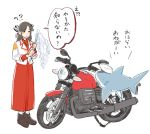 1girl 1other black_hair blush_stickers commentary_request dress_shirt gohei ground_vehicle hair_ribbon hakama highres hime_cut hiyou_(kantai_collection) japanese_clothes kantai_collection long_hair magatama motor_vehicle motorcycle nachuraa non-human_admiral_(kantai_collection) red_hakama ribbon shark shide shirt simple_background standing vehicle_request white_background