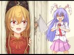 2girls :d animal_ears axe belt blonde_hair bunny_girl commentary_request crazy_eyes crazy_smile dress hair_between_eyes hands_on_own_chest hands_together hat here's_johnny! highres hole_in_wall junko_(touhou) lavender_hair long_hair meme multiple_girls necktie neko_mata open_mouth orange_eyes orange_hair panels parody pink_skirt pleated_skirt purple_hair rabbit_ears red_belt red_dress red_eyes red_neckwear reisen_udongein_inaba scared shaded_face shirt skirt smile surprised sweat tears touhou trembling upper_teeth very_long_hair white_shirt