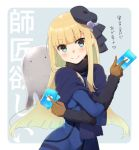 1girl apple_inc. aqua_eyes bangs black_headwear blonde_hair blue_jacket blue_scarf blunt_bangs blush breasts brown_gloves closed_mouth fate/grand_order fate_(series) fur_collar gift_card gloves grey_rose jacket jewelry kujiran long_hair long_sleeves looking_at_viewer lord_el-melloi_ii_case_files mercury_(element) necklace reines_el-melloi_archisorte scarf small_breasts smile tilted_headwear translation_request volumen_hydragyrum