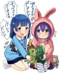 +_+ :d :o absurdres animal_ears animal_hood bangs blue_hair blue_shirt blue_skirt blush bunny_hood character_doll character_request collared_shirt eyebrows_visible_through_hair fake_animal_ears flower green_eyes hair_between_eyes hair_flower hair_ornament highres holding hood hood_up hooded_jacket idolmaster idolmaster_million_live! jacket mochizuki_anna nanao_yuriko no_shoes open_mouth parted_lips pink_jacket pleated_skirt purple_hair purple_skirt rabbit_ears shirt simple_background sitting skirt smile socks striped striped_legwear stuffed_toy suzuki_puramo translation_request v-shaped_eyebrows white_background white_flower white_legwear white_shirt yellow_eyes younger