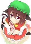 1girl animal_ear_fluff animal_ears blush breasts brown_footwear brown_hair cat_ears cat_tail chen commentary earrings eyebrows_visible_through_hair eyelashes food from_above full_body green_headwear hair_between_eyes hat highres holding holding_food jewelry looking_at_viewer looking_up mob_cap multiple_tails red_eyes red_skirt red_vest rokkaku_denpa sexually_suggestive shirt shoes short_hair simple_background sitting skirt skirt_set small_breasts solo tail touhou translated upturned_eyes vest wariza white_background white_shirt