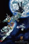 2020 anniversary calendar_(medium) commentary earth gundam highres mecha mobile_suit_gundam no_humans official_art oobari_masami open_hand outstretched_arm planet rx-78-2 sample solo_focus space watermark white_base yellow_eyes