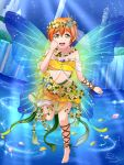 1girl :d bandeau bangs barefoot blue_sky blue_wings butterfly_hair_ornament butterfly_wings crown eyebrows_visible_through_hair flower flying full_body green_eyes hair_between_eyes hair_flower hair_ornament head_wreath highres hoshizora_rin layered_skirt leg_up looking_at_viewer love_live! love_live!_school_idol_project mini_crown miniskirt open_mouth orange_hair shiny shiny_hair short_hair skirt sky smile solo star_(sky) starry_sky strapless suzukage_liny wings yellow_flower yellow_skirt